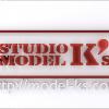 3DCG Logo animation