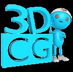 3DCG : 写真と見間違うリアルさと質感の追求