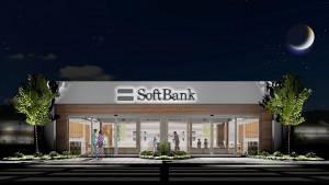 softbank (2)