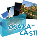 《Osaka Castle Photo》 Ranger's Photo Gallery