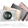 Appleから、高性能デジタルカメラ  <  Fake Rumors >